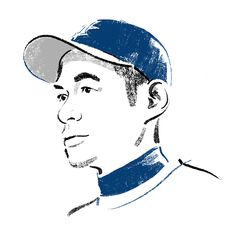 I drew portraits of MLB players on an intermittent basis during the 2018 season. Chicago Magazine, Magazine Art, Fine Homebuilding Magazine, Step Workout, Book Wallpaper, Mlb Players, Simple Wallpapers, Old Games, Wall Street Journal