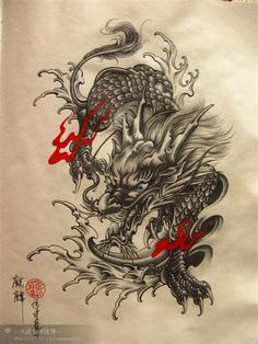 Dragon Tattoo Sketch, Dragon Tattoo Art, Dragon Sleeve Tattoos, Dragon Artwork, Dragon Tattoo Designs, Wolf Tattoos, Leg Tattoos, Body Art Tattoos, Japanese Tattoo Art