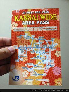 [日本大阪岡山自由行]新大阪、岡山搭新幹線之旅 @ King Chen 旅遊札記(ikimasho travel notes) :: 痞客邦 PIXNET ::