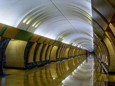 Mar'ina Roshcha, Moscow subway station HDR photo