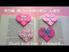 折り紙 1枚 ハートのリボン しおり 簡単な折り方(niceno1)Origami Heart with bow bookmark tutorial - YouTube