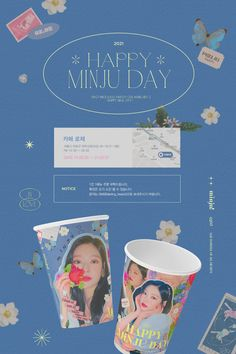 Commercial Design, Cute Illustration, Layout Design, Graphic Art, Kpop, Artwork, Pictures, Menu, Posters