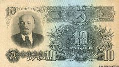 Digital Art, Stamp, Paper, Prints, Artwork, Banknote, Image Search, Russia, Report Cards