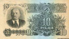 Банкнота СССР 10 рублей 1947