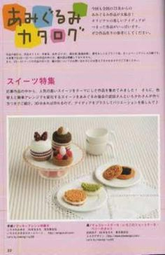 Japanese magazine about amigurumi. incluye patrones. my blog.-http://strawberry-ic.blogspot.com/