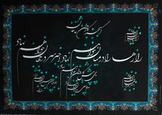 Mohsen Shahghaleh