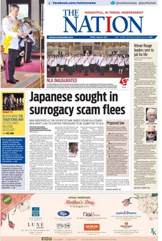 Japanese sought in surrogacy scam flees -- The NATION Front Page, August 8, 2014 #TheNation