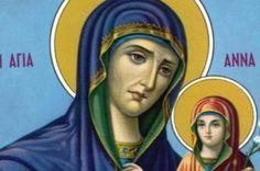 Αγία Άννα: Γιατί την γιορτάζουμε 3 φορές τον χρόνο Holy Spirit, Religion, Daddy, Princess Zelda, God, My Love, Beaded Bracelets, Icons, Life