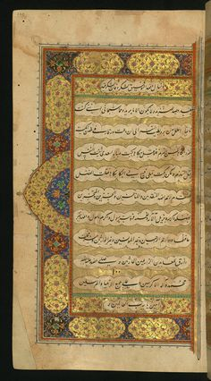 Illuminated Manuscript, Collection of poems (masnavi), , Walters Art Museum Ms. Middle Eastern Art, Islamic Art, Islamic Quotes, Collection Of Poems, Illuminated Manuscript, Book Design, Art Museum, Bohemian Rug, Medieval