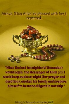#Ramadan#hadith #WhoDoYouLove#WhoIsMohammad #Islam #Messenger #Allah #prayer