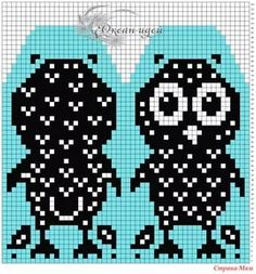 This Pin was discovered by Юли Knitted Mittens Pattern, Knitted Owl, Knit Mittens, Knitting Socks, Cross Stitch Owl, Cross Stitch Patterns, Knitting Charts, Baby Knitting Patterns, Bead Crochet Rope
