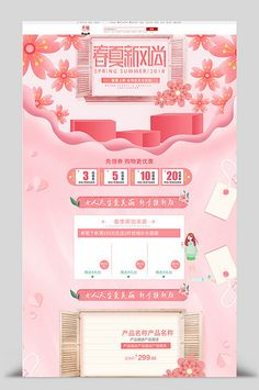 Green Home Spring Green Early Spring Cat Rejuvenation Skin Care Beauty Skin Care Products Small Fres Spring New, Spring Green, Early Spring, Happy Woman Day, Happy Women, Fashion Design Template, Web Design, Graphic Design, Sign Design