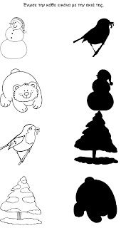 Maro's kindergarten: Worksheets part 1 : Winter Shapes Worksheet Kindergarten, Kids Math Worksheets, Winter Activities For Kids, Book Activities, Preschool Learning, Preschool Activities, Cycle For Kids, Family Day Care, Educational Games For Kids