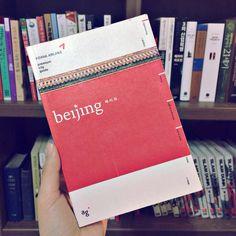 나의 베이징 모습은 이 책속에 있다. 대학시절 바쁜 생활속에서 시간이 날때마다 무작정 찾아간 갤러리 카페 그리고 베이징 옛 길들..그래서 내 기억의 베이징은 그렇게 멋졌나부다~