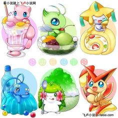 cute Mythical an' Legendary Pokemon