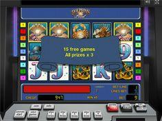игровые автоматы играть бесплатно яшкино
