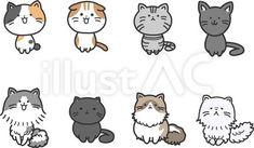 イラスト - No: 2303483/無料イラストなら「イラストAC」 Dog Cat, Cats, Gatos, Cat, Kitty, Kitty Cats