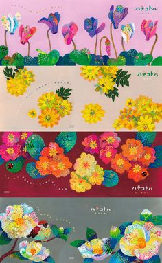 Kimika Hara embroidery
