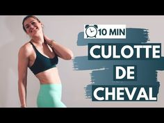 Éliminer sa culotte de cheval (10 min) // BBL ETE 2019 - YouTube Lucile Woodward, Stay Fit, Squats, Pilates, About Me Blog, Muscle, Yoga, Youtube, Training