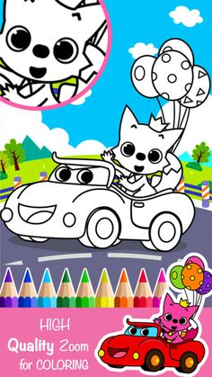 https://itunes.apple.com/WebObjects/MZStore.woa/wa/viewSoftware?id=1161231917 #CarsColoring #car #kidsdrawing #drawingpainting #supercars #paintingforkids #forkids #adultcoloring #colorize .