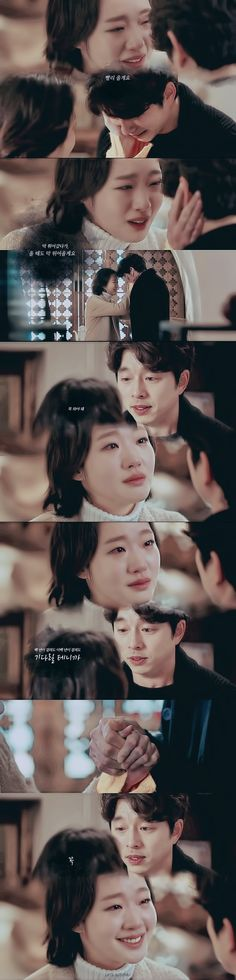 Its ok I don't need my heart thats fine you can break it Movie Couples, Cute Couples, Goblin Wallpaper Kdrama, Goblin The Lonely And Great God, Army Crafts, Goblin Korean Drama, Kwon Hyuk, Sailor Moon Wallpaper, Drama Fever