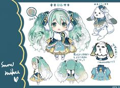 reject project for snow miku 2015
