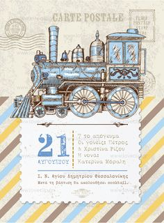 TRAIN POSTAL  Προσκλητήριο βάπτισης με τρενάκι, με αισθητική card postal και διακοσμητικά γραμματόσημα. Stamps, Cocktail, Romantic, Train, Invitations, Boys, Seals, Baby Boys, Romance Movies
