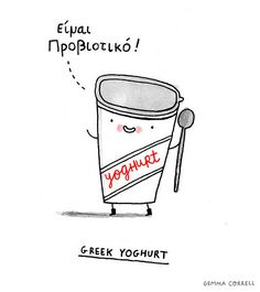 "::Greek Yoghurt, by Gemma Correll:: > via ""gemma-correll.blogspot.com"""
