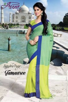 Green and Lemon Green Color Cotton Sarees for Occasions : Essence Collection Lemon Green Colour, Green Colors, New Catalogue, Summer Events, Cotton Saree, Blouse Designs, Cool Designs, Sari, Elegant