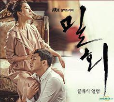 Secret Love Affair - Classic Album [Yoo Ah In, Kim Hee Ae] #kdrama