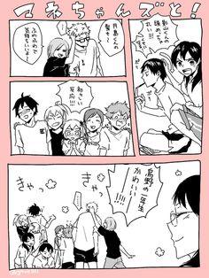 Lol Kageyama don't even care he just still eating the poky😂 Tsukishima Kei, Haikyuu Kageyama, Haikyuu Funny, Haikyuu Anime, Cute Comics, Funny Comics, Hinata, Bokuaka, Karasuno
