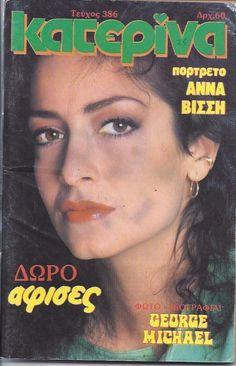 ANNA VISSI - RARE - GREEK - Katerina Magazine - 1987 - No.389   eBay