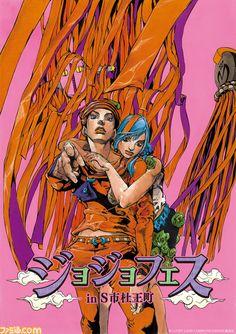 """『ジョジョの奇妙な冒険』のイベント""""ジョジョフェス in S市杜王町""""が、2017年8月12日(土) から 9月10日(日)の期間中、宮城県仙台市にて開催されることが発表された。"""