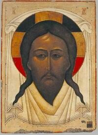 century icon of christ mt. Religious Icons, Religious Art, Images Of Christ, Russian Icons, Santa Face, Art Icon, Orthodox Icons, Sacred Art, 14th Century