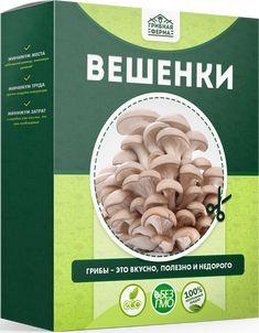 Грибная ферма - грибы в домашних условиях Beans, Vegetables, Health, Food, Salud, Meal, Health Care, Beans Recipes, Essen