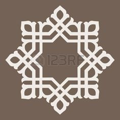 Find Circular Abstract Islamic Persian Arabesque Turkish stock images in HD and millions of other royalty-free stock photos, illustrations and vectors in the Shutterstock collection. Motifs Islamiques, Islamic Motifs, Islamic Art Pattern, Arabic Pattern, Pattern Art, Abstract Pattern, Art Deco Tattoo, Stencils, Geometric Logo