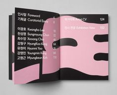 print design  // pages // abstract | weird // src: FREE REFILLS