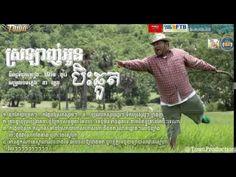 Funny MV Album ព្រះអាទិត្យទារជួបព្រះច័ន្ទ Town Production
