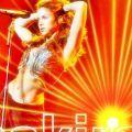 Pies Descalzos: la primera gira que realizó Shakira entre 1996 y 1997 para promocionar su álbum Pies descalzos. Con este tour Shakira recorrió varias ciudades latinoamericanas y Miami, Estados Unidos. Se sabe poco de la gira, sin embargo, fue una...