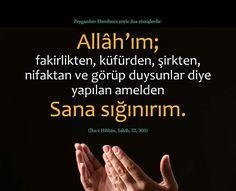 Sana sığınırım yâ Rabbim.  #fakir #küfür #şirk #nifak #kötülük #amel #islam #hadisler #dua #dualar #amin #ilmisuffa