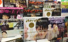羽生結弦が表紙の雑誌が圧倒的に多い。規格外の美しさ!フィギュアスケーターズ全号5冊近日中に公式サイトで販売開始 | フィギュアスケートまとめ零