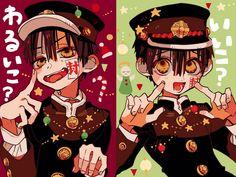 You searched for Jibaku shounen hanako kun - illustrations Otaku Anime, Manga Anime, Anime Art, Hanako San, Character Art, Character Design, Hxh Characters, Animation, Fanarts Anime