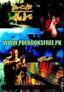 Khamosh Hangama Imran Series By Safdar Shaheen Pdf Free Download