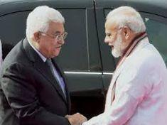 चार दिवसीय विदेश यात्रा के दौरान प्रधानमंत्री नरेंद्र मोदी आज पहुंचें फिलिस्तीन: