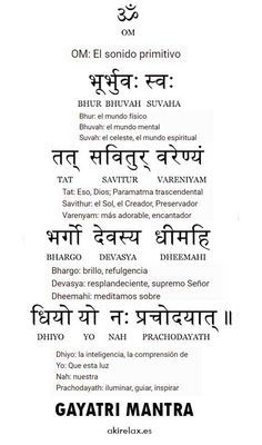 Yoga Mantras, Mantras Chakras, Vedic Mantras, Hindu Mantras, Sanskrit Quotes, Sanskrit Mantra, Gita Quotes, Sanskrit Words, Simbolos Tattoo