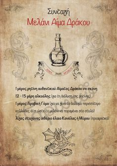 Magick Spells by Taroto Spells Μικρά Μαγικά Μυστικά από το Ταρωτώ Μαντικές Τέχνες. Διάβασε περισσότερα... Harry Potter