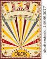 american retro circus - Google zoeken