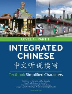 Integrated Chinese | Cheng & Tsui