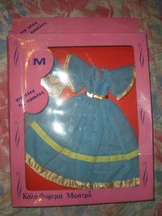 80'S BIBI-BO BARBIE CLOTHES BLUE DRESS MIB GREEK MASTRO #elgreco