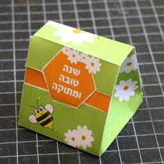 קופסת תיק קטנה למתנה אישית - הדרכה - MYPUNCH.CO.IL - תפוז בלוגים